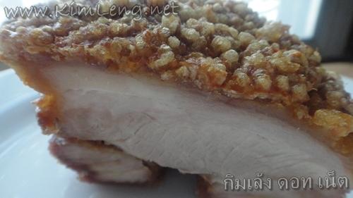 http://www.sookjai.com/external/khawmookorb/DSC02318.JPG